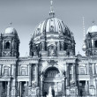 Royalty-Free Stock Photo: Berliner Dom