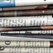 Newspapers — Stock Photo #4740953