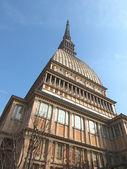 Mole Antonelliana, Turin — Foto de Stock