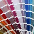 Stockfoto: Color table