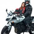 Stock Photo: Bikers couple