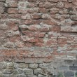 Royalty-Free Stock Photo: A wall of various bricks and stones