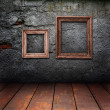 Two wooden frames — Stock Photo
