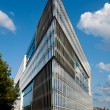 Foto de Stock  : Modern Office building