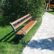 Bench by the park — Stock Photo