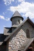 オーソドックス教会 — ストック写真