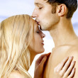 Young loving couple kissing. — Stock Photo