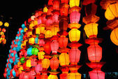 Colorful lamp — Stock Photo