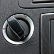 Stock Photo: Car push button starter