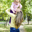 Mother and Daughter in Autumn Park — Stock Photo #5038221