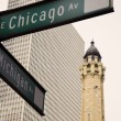 Intersection of CHicago and Michigan — Stock Photo