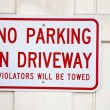 Don't park on driveway — Stock Photo