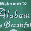 Welcome to Alabama — Stock Photo