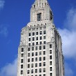 Baton Rogue - State Capitol — Stock Photo