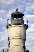 Port Pontchartrain Lighthouse — Stock Photo
