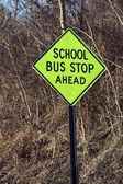 Okul otobüs durağı ileride — Stok fotoğraf