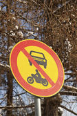 No entry for cars and motorcycles — Stock Photo