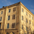 Stock Photo: Old architecture of Suomenlinna