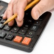 Stock Photo: Office calculator.