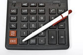 Calculator of the schoolboy — Stockfoto