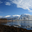 Ben Nevis. — Stock Photo