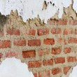Crack on brick wall — Stock Photo