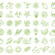 Nature and Environment Icons — Stock Vector