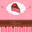 Cute Invintation with Strawberry Cake — Stock Vector