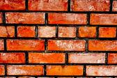 Brick red — Stockfoto