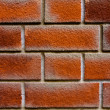 Royalty-Free Stock Photo: Brick wall background.