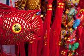 Glück symbole chinesisches neujahr. — Stockfoto