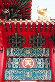 Kinesiskt tempel grind mönster. — Stockfoto