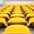 Royalty-Free Stock Photo: Yellow chair.