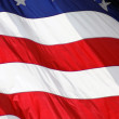 Tilted US Flag — Stock Photo #4570112