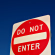 Do Not Enter Sign — Stock Photo #5239127