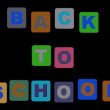 Back to school colorful text — Stock Photo