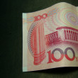 100 yuan chinese currency — Stock Photo