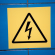 High voltage subway sign — Stock Photo