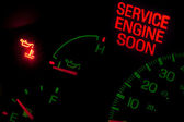 Check engine light — Stock Photo