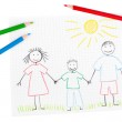 Children's drawing of happy family — Stock Photo #4673118