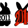 Stock Vector: Rabbit 2011 symbols