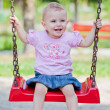 Baby girl outdoor — Stock Photo #4112891