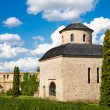 Cetatuia Monastery — Stock Photo