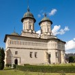 Cetatuia Monastery - Stock Photo