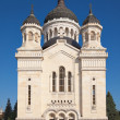 Orthodox Cathedral in Cluj Napoca — Stock Photo