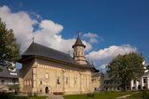 Neamt Monastery — Stock Photo