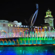 Kiev station and fountain Rape of Europe in Moscow at night. — Stok fotoğraf