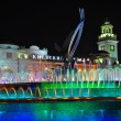 Kiev station and fountain Rape of Europe in Moscow at night. — Stock Photo