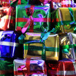 Gift wrap3 — Stock Photo