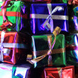 Gift wrap2 — Stock Photo